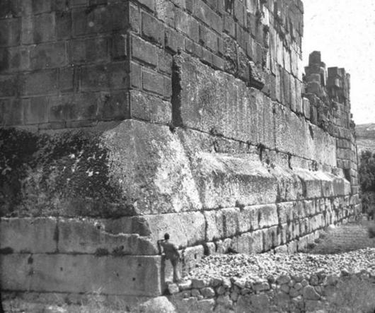 Heliopolis-at-Baalbek_photo_medium