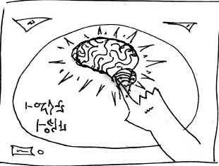 """""""Upon closer examination, the human brain is much too advanced for our purposes."""""""