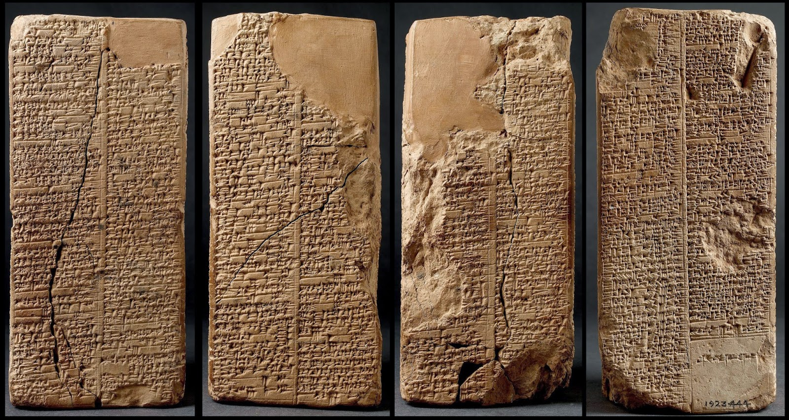 a brief look at the code of hammurabi an ancient babylonian law The code of hammurabi is a babylonian law code of ancient iraq, formerly mesopotamia  we will look at the earliest of all civilizations known to man.